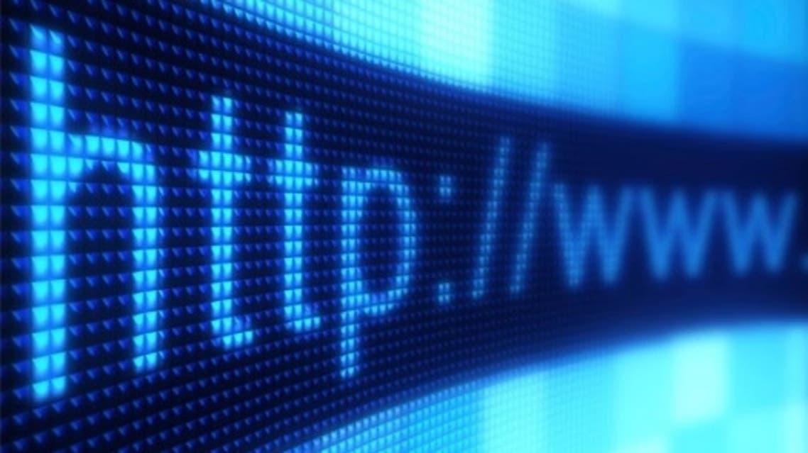 هجوم عبر الانترنت