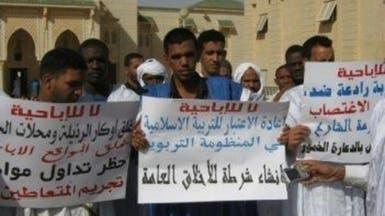 فقهاء موريتانيا يطالبون بإنشاء هيئة للأمر بالمعروف
