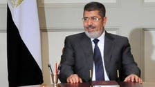 Mursi calls for meeting with parties over Ethiopia's Renaissance Dam