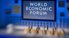WEF - Advancing growth and resilience in the MENA region