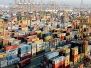 12 دولة تفشل بإبرام اتفاق تجارة حوض المحيط الهادئ