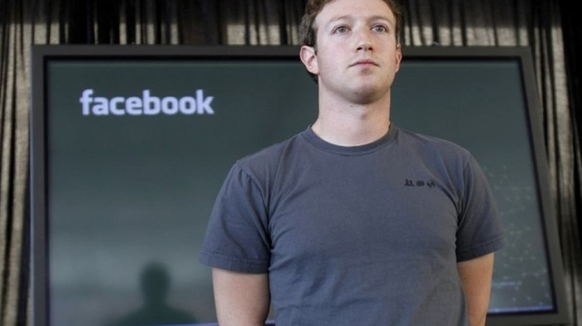 Facebook founder Mark Zuckerberg has been summoned by the Israeli parliament. (File photo: Reuters)