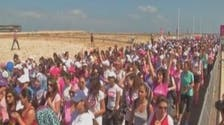 Lebanese women race towards empowerment