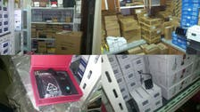 Dubai Police and TRA seize 1,900 counterfeit mobile phones
