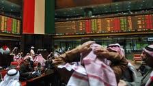 المحافظ الحكومية تتخلى عن إنقاذ البورصة الكويتية