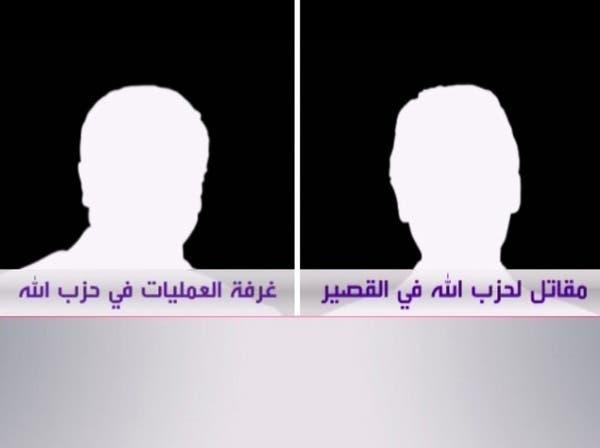 تسجيل صوتي لاستنجاد عنصر من حزب الله في القصير بقادته