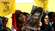Bahrain calls Hezbollah head a terrorist, says must be stopped