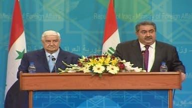 """المعلم من بغداد: سوريا ستشارك في مؤتمر """"جنيف 2"""""""