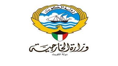 #الكويت تستدعي سفيرها من طهران