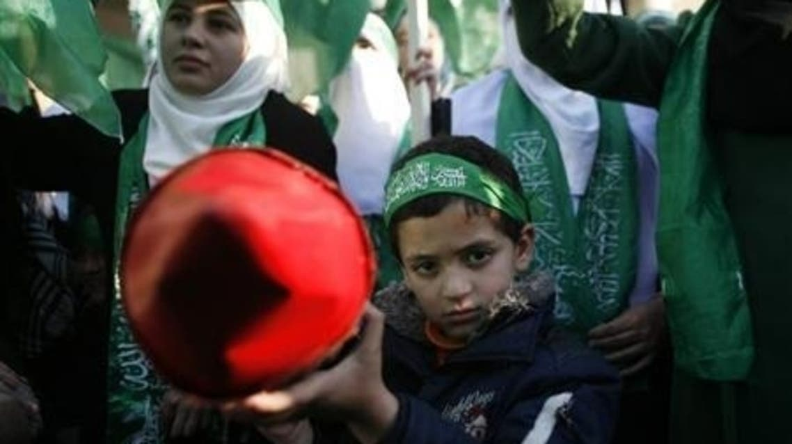 Hamas supporters Reuters