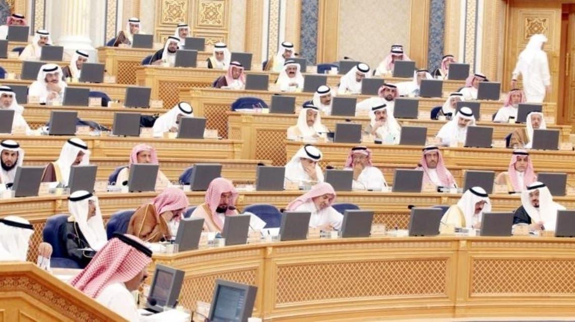 مجلس الشورى السعودي 26-05-2013