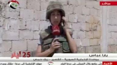 4 جهات إعلامية رسمية تنعى صحافية من الإخبارية السورية