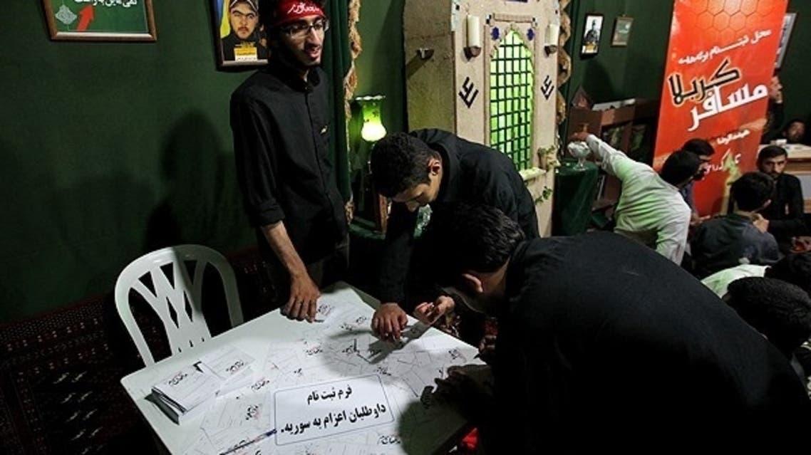 استمارة ارسال قوات إلى سوريا