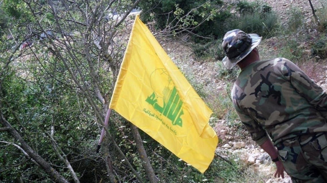 Hezb Flag