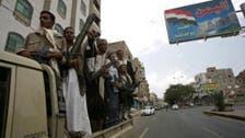 Gunmen kidnap South African people in Yemen, security says