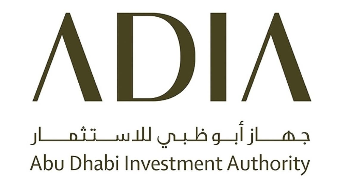 Abu Dhabi Investment Authority has undisclosed assets that analysts estimate at between $400-$600 billion. (File photo: AP)