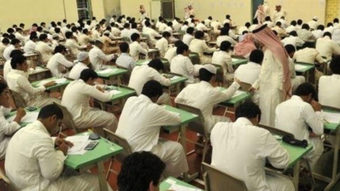 مدرسة في السعودية
