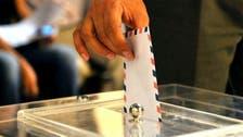 تحصين لجنة الانتخابات بمصر.. وقاية أم غاية؟