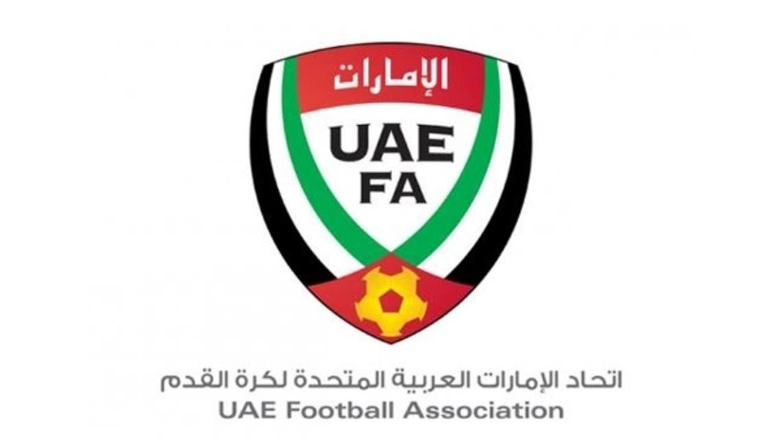 اتحاد الإمارات العربية المتحدة لكرة القدم