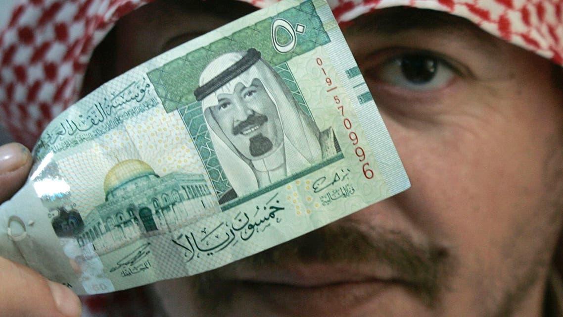 saudi reuters