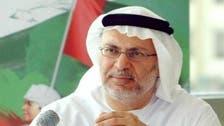 امارات مشرق وسطیٰ میں دو ریاستی حل کومضبوط بنانا چاہتا ہے:انور قرقاش