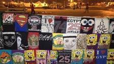 Meet Egypt's unusual Tahrir icon: SpongeBob SquarePants