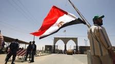 Egypt to present contentious NGO law to senate