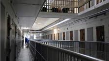 British counter-terror police probe attack on jail guards