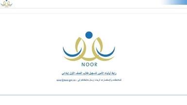 """إصدار شهادات الطلاب باللغتين """"العربية والإنجليزية"""""""