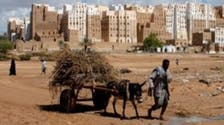 IMF hopes to agree loan for Yemen, mobilize donor aid