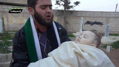 سوريا تشيع أطفالها أكفاناً.. وكل ساعتين تودع أم رضيعها