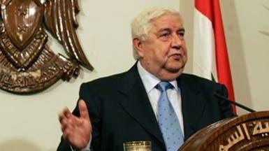 """دمشق """"متمسكة"""" بمشاركة إيران في مؤتمر جنيف 2"""