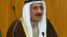 Kuwait MPs urge action against ex-oil minister over Dow
