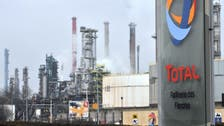Total and CEO acquitted in Iraq oil-for-food scandal