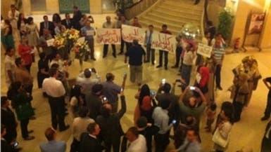 اعتصام بدار الأوبرا المصرية لحين إقالة وزير الثقافة