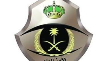 السعودية تضبط 57 ألف قضية سرقة منها 65 سطو مسلح في 2011