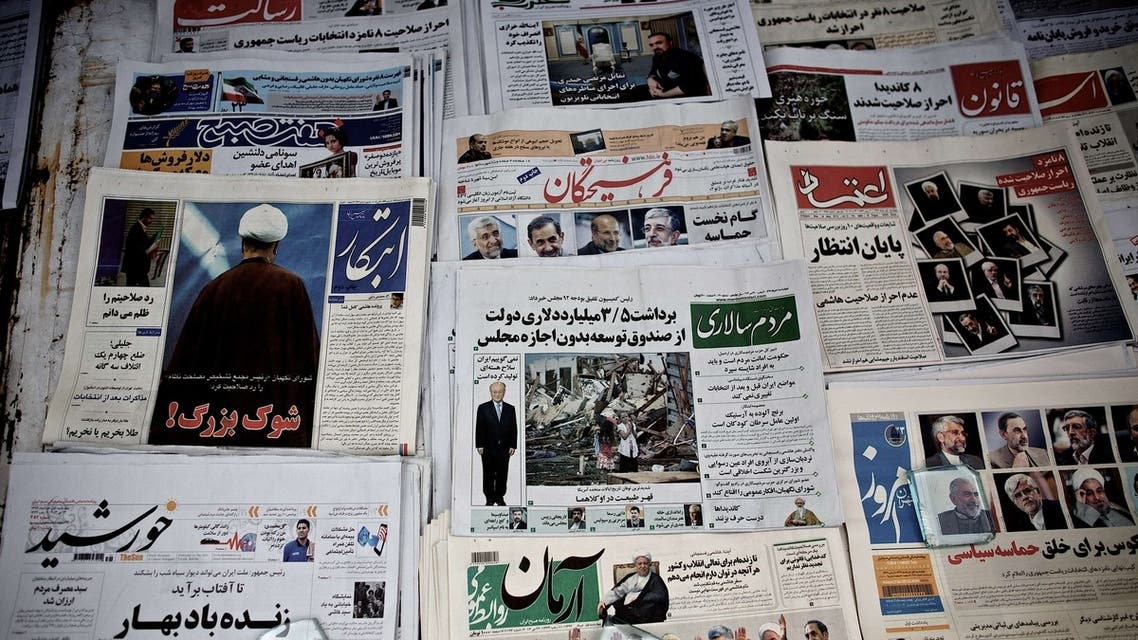 Iranian election AFP
