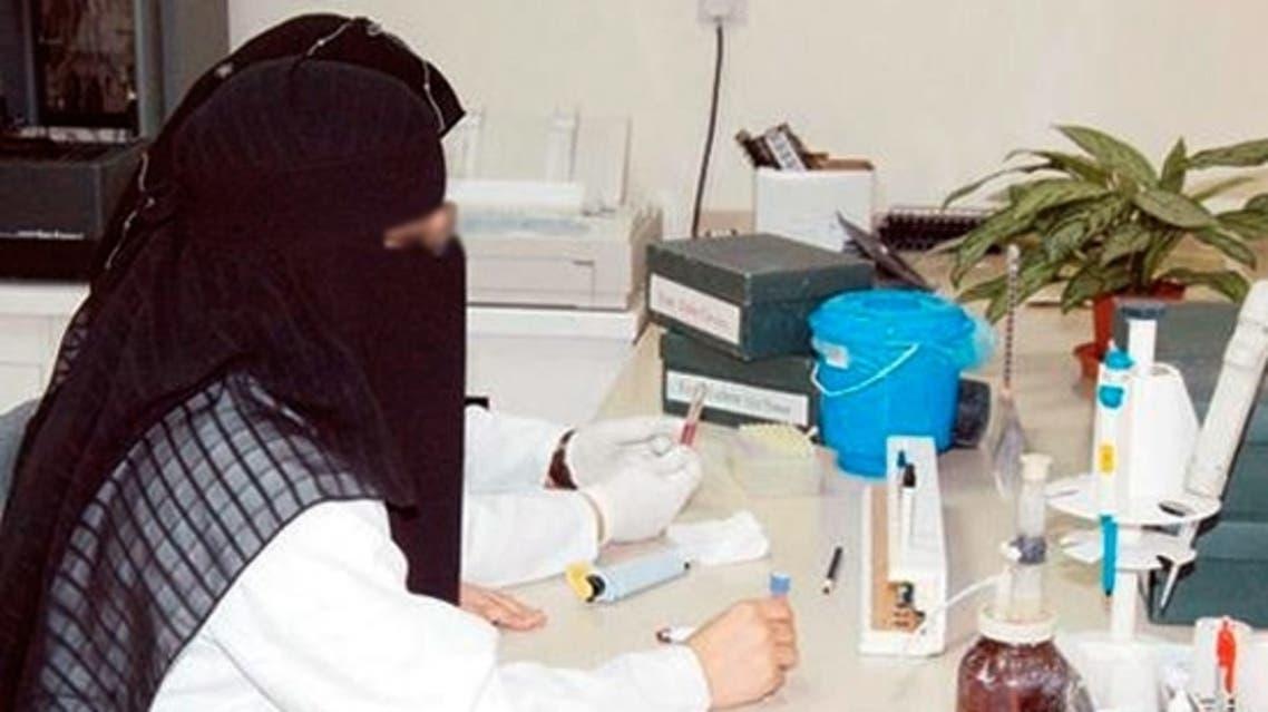 ممرضة سعودية