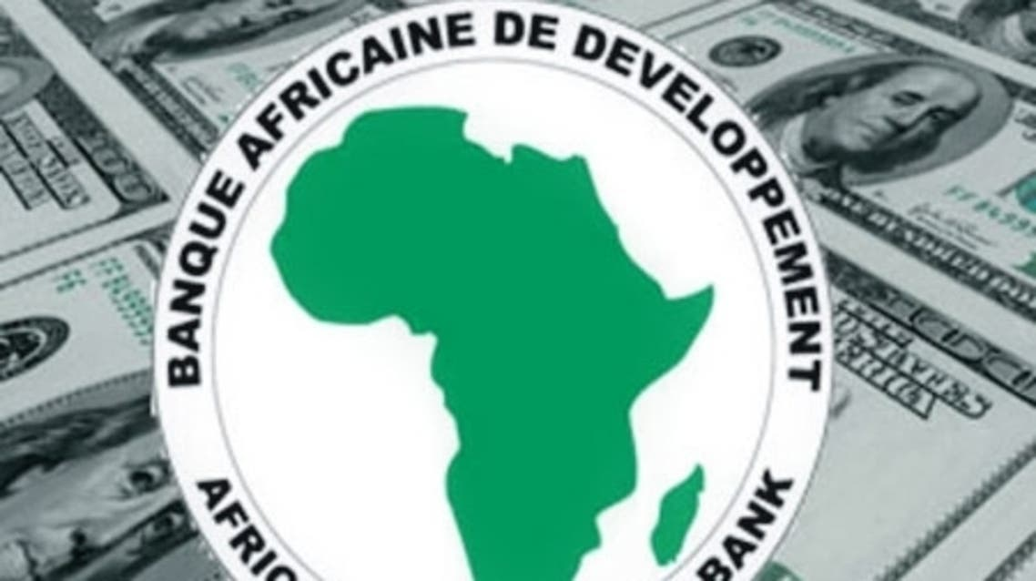 البنك الإفريقي للتنمية 2