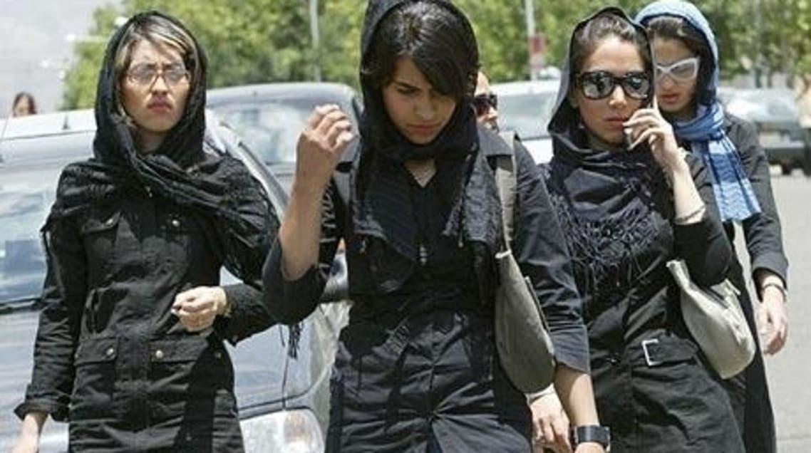 Iran women AFP