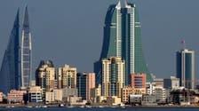 البحرين تنظم حلقة نقاش حول فرص النمو للتمويل الإسلامي