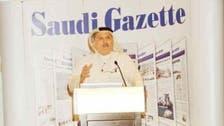 Saudi Gazette marks embrace of digital media