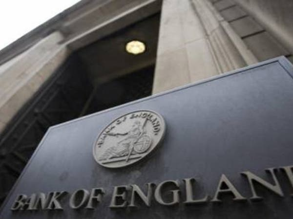 خبراء: شراء بنك إنجلترا لسندات بـ1.17 مليار يعزز الثقة