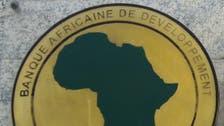 """""""الإفريقي للتنمية"""" يرفع رأسماله لـ 208 مليارات دولار"""