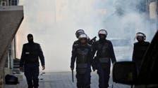 Bahrain explosion wounds seven policemen