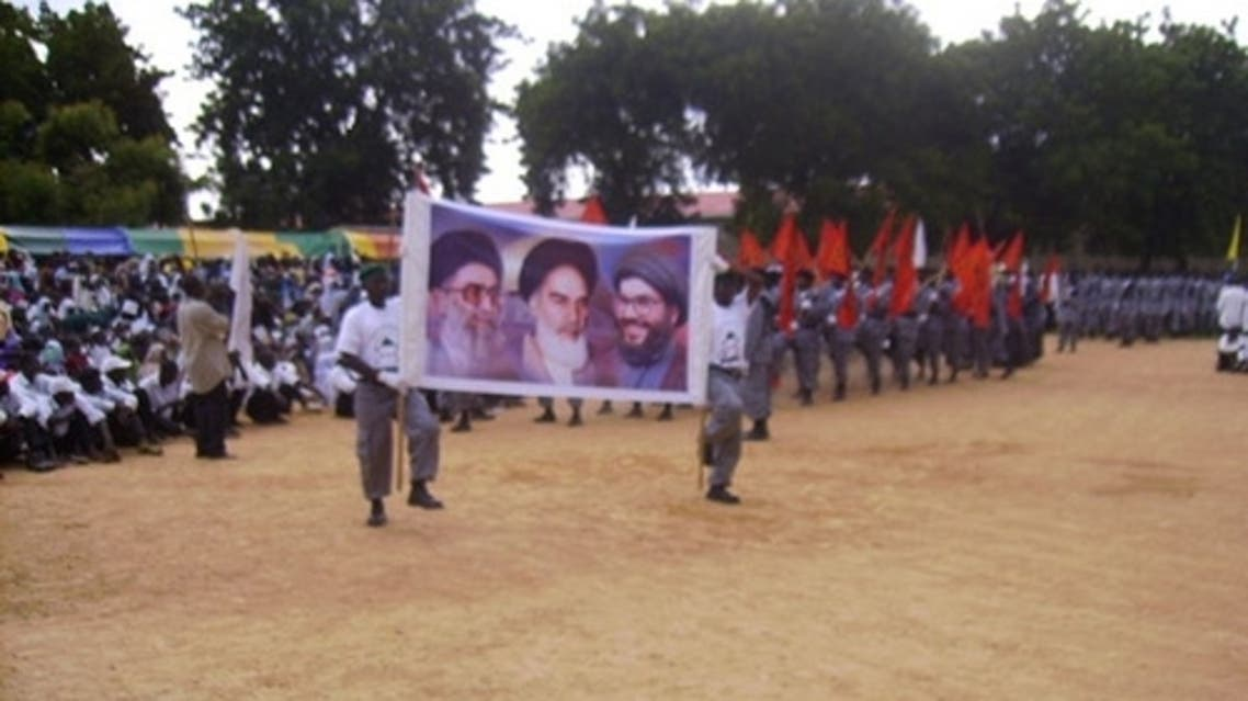 A Shiite procession in the north of Nigeria. (Photo courtesy of http://observers.france24.com)