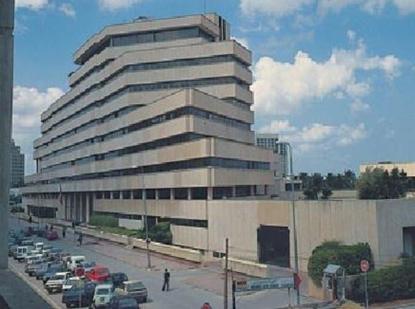 المركزي التونسي يرفع سعر الفائدة الرئيسي إلى 7.75%
