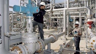 آرامكو تطلب عروضا جديدة لبناء محطة كهرباء في جازان