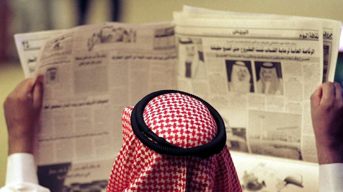 Media standards in the Middle East were criticized by the editor of the world's biggest pan-Arab newspaper. (File phone: AP)