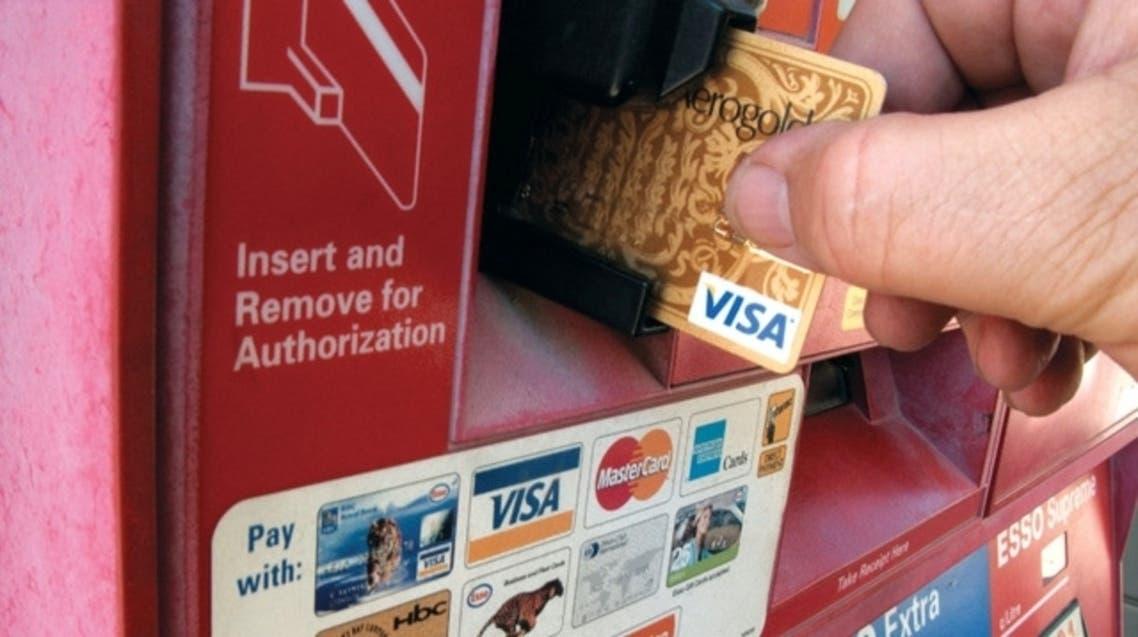 الدفع بالبطاقة